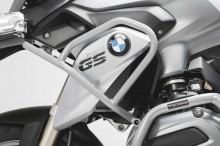 BMW R 1200 GS LC (13-16) - horní pa...