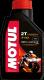 Motul 710 2T 1L - olej pro 2-taktní motory